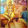 Lord Caitanya and Rupa Goswami
